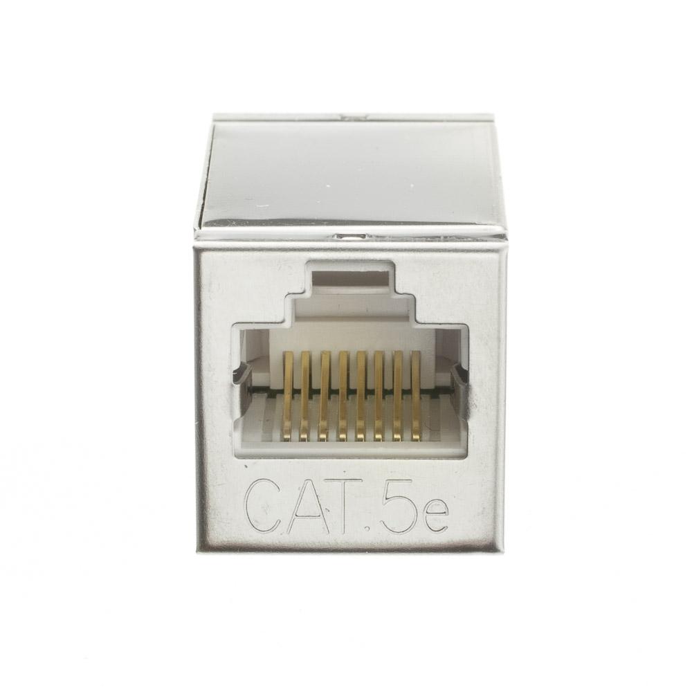 Shielded Cat5e Inline Coupler Silver Rj45 Female