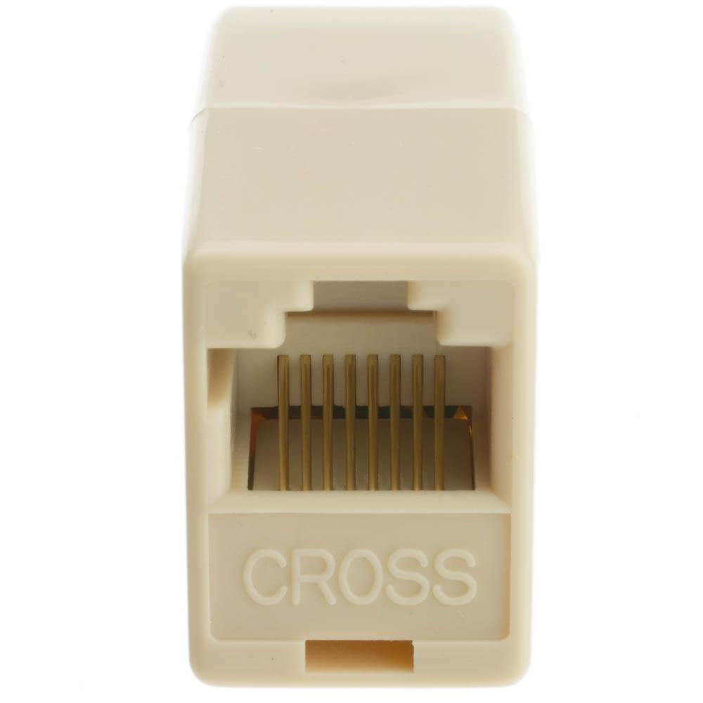 Telephone Inline Coupler Reverse Rj45 8p 8c