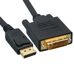 DisplayPort to DVI Video Cable, DisplayPort Male to DVI Male, 15 foot - Part Number: 10H1-61115