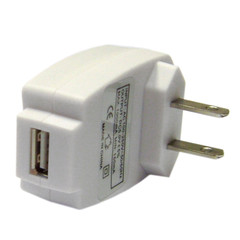 White Wall Charger for Smart Phones, MP3 players, and USB devices - Part Number: 90W1-29100
