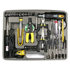 43 PCS Maintenance Tool Kit - Part Number: 91T1-10043