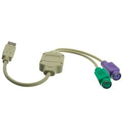 USB to PS/2 Active Adapter, USB Type A Male to 2 PS/2 Female (Keyboard and Mouse) - Part Number: UC-451G